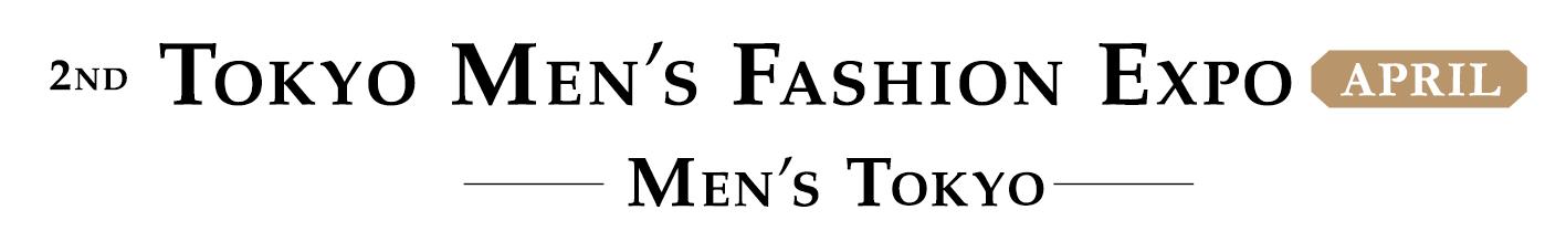 MEN'S TOKYO 国際 メンズファッション展